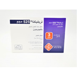TREVICTA 525 MG INJECTION