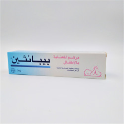 BEPANTHEN PROTECTIVE BABY OINTMENT 30 GM