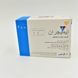 IMIGRAN 100 MG 2 TABLET