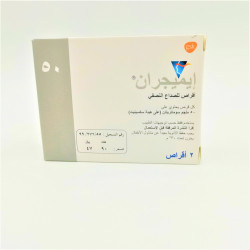 IMIGRAN 50 MG 2 TABLET