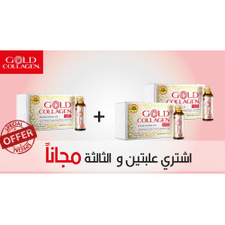 Gold Collagen Forte 2 + 1 FREE