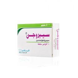 Ciprogen 500 mg - 10 Tablets
