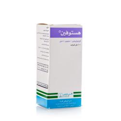 Histofen Hypoallergenic Syrup - 100 ml