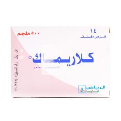 Clarimac 500 mg - 14 Tablets