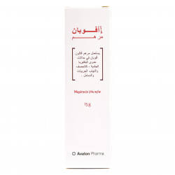Avalon Avoban Antibacterial Ointment - 15 gm