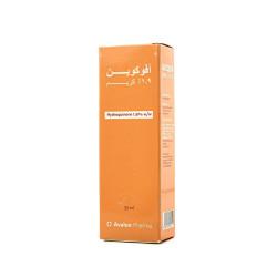 Avalon Avoquin 1.9% Skin Lightening Cream - 50 ml