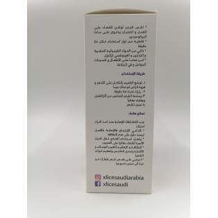 X LICE  AND NITS HYGIENE CARE KIT 2 *1