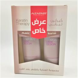keratin therapy shampo + conditioner
