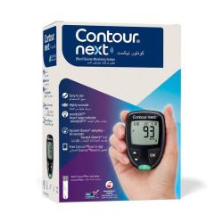 Buy 2 box CONTOUR NEXT BLOOD GLUCOSE STRIPS + Get contour system free