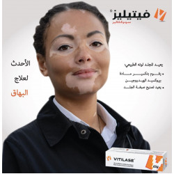 Vitilase Ceam for Vitiligo