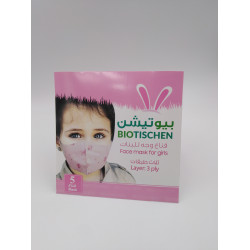 FACE MASK FOR KIDS 5 PCS