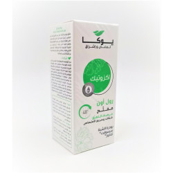 exotic whitening deo roll on 60ml yucca